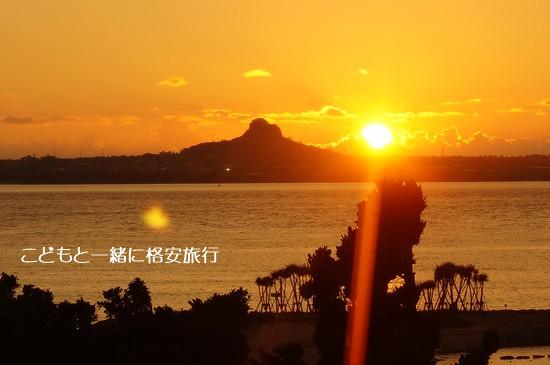 okinawa2015279