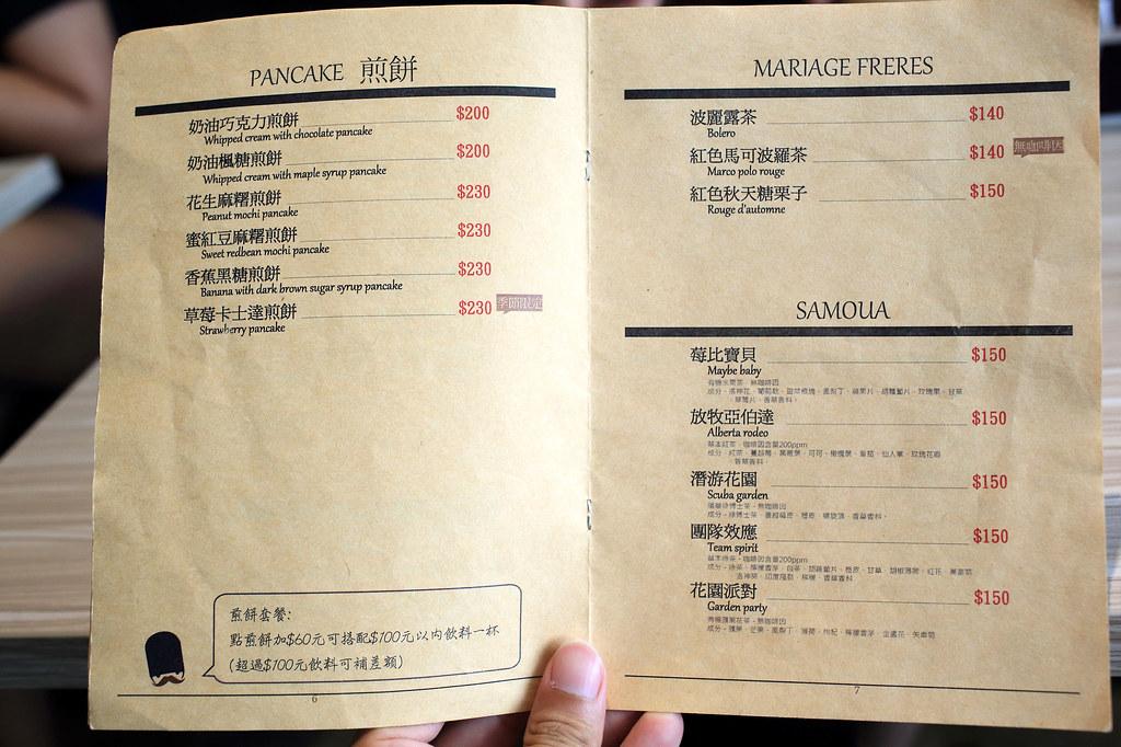 20150722萬華-1861 caffe (11)