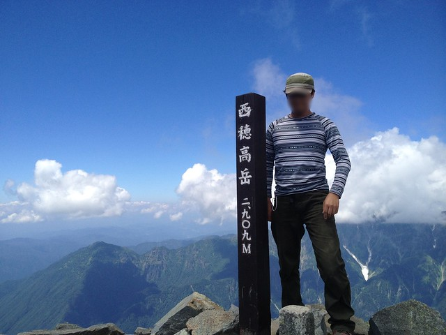 西穂高岳 登頂記念