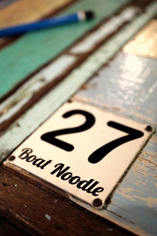 Boat Noodle Time