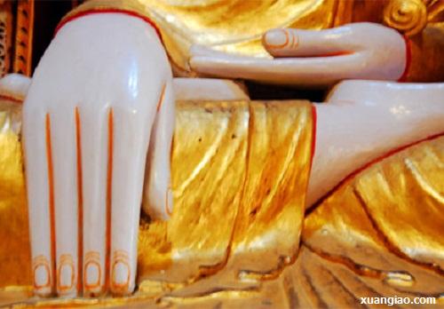 Đức Phật và cô gái điên