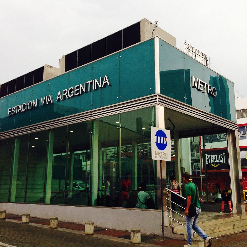 Panama Metro station