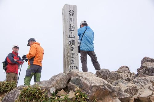 トレッキング - 谷川岳