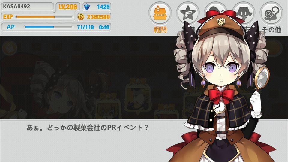 探偵少女_06