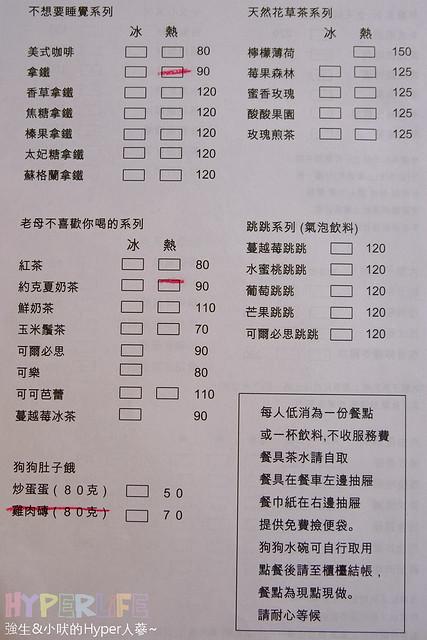 包旺家 (5)