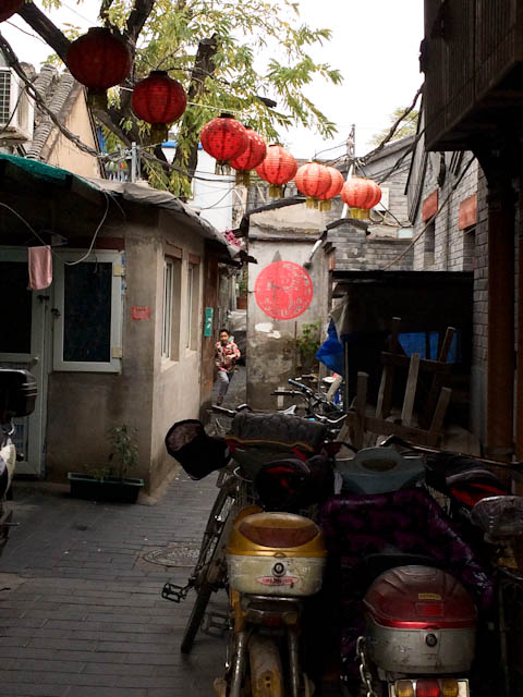Hutong Food Tour - Beijing