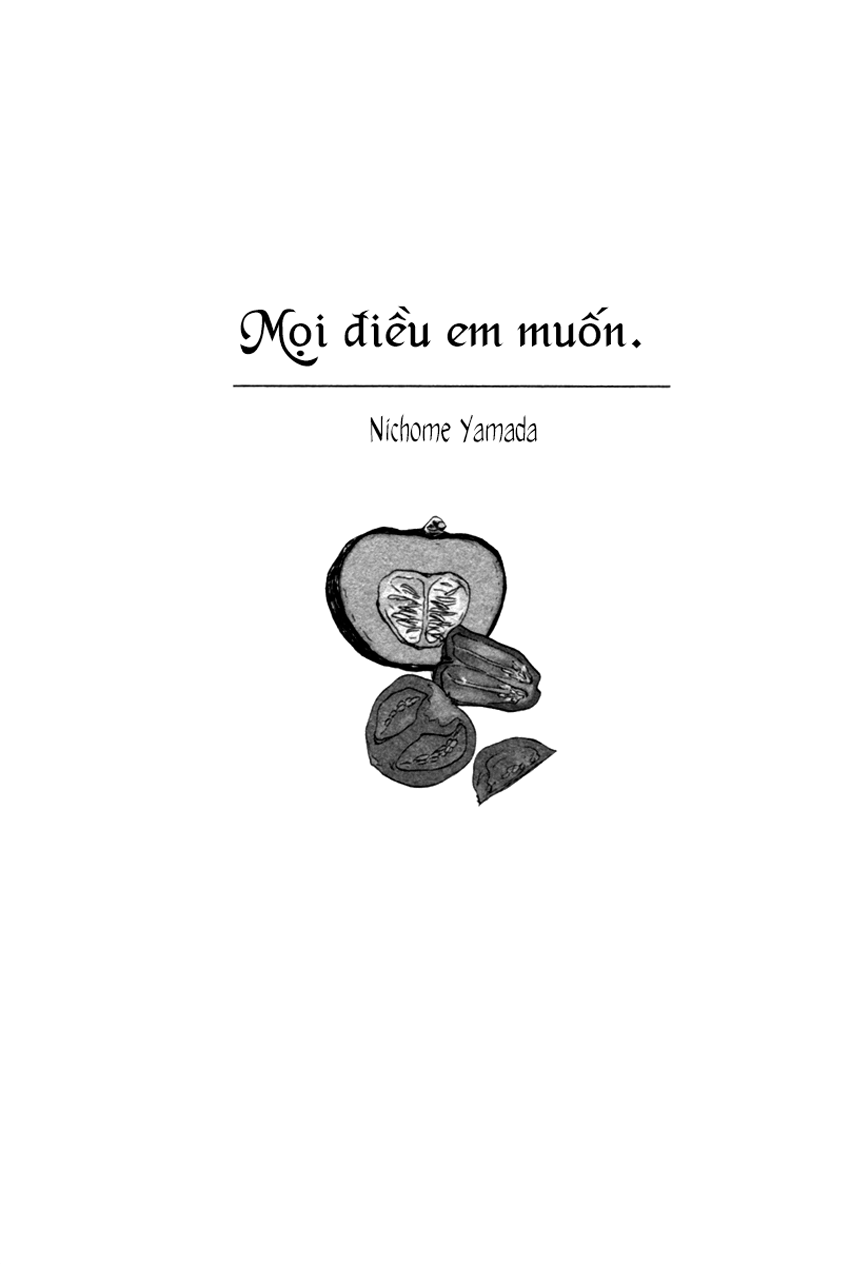 Hoshi-(9)