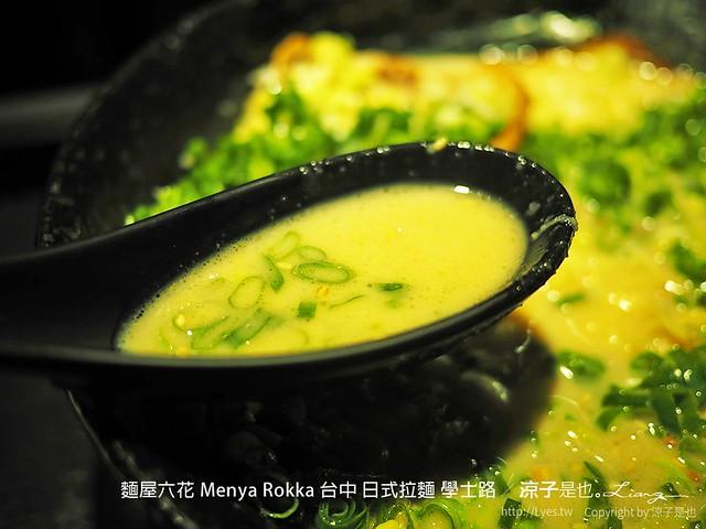 麵屋六花 Menya Rokka 台中 日式拉麵 學士路 17