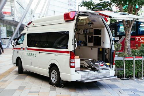 Tokyo Station: Ambulance