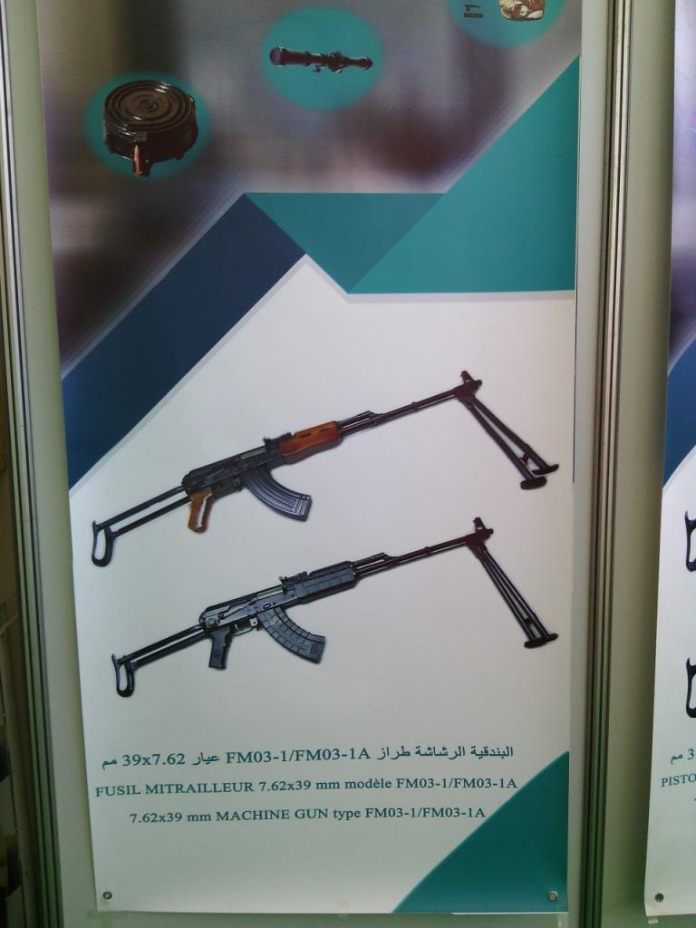 الصناعة العسكرية الجزائرية  [ AKM / Kalashnikov ]  33554668786_47a037f4e1_o