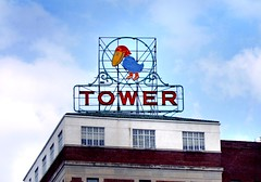 Jayhawk Tower 02