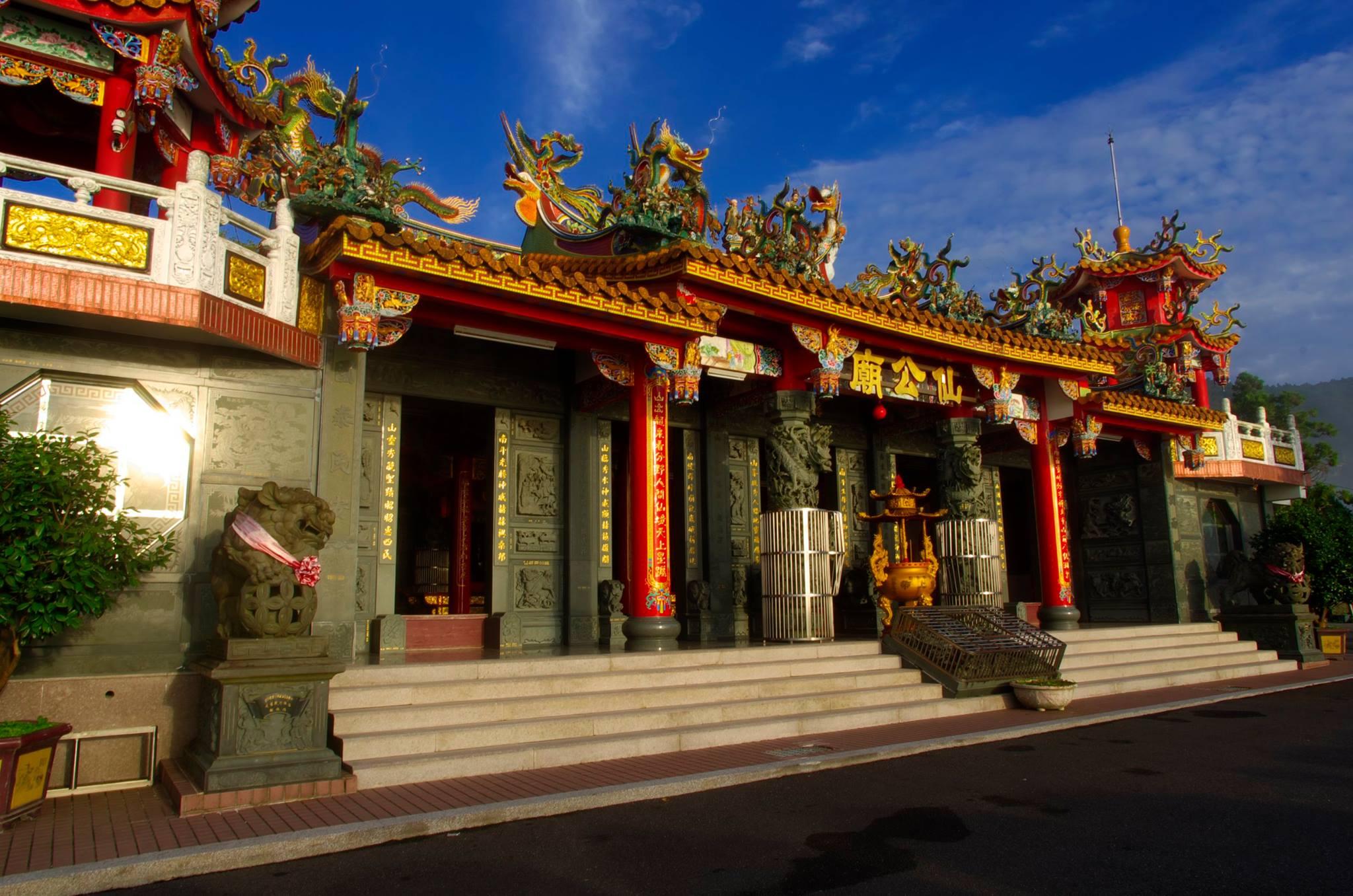 坪林 南山寺