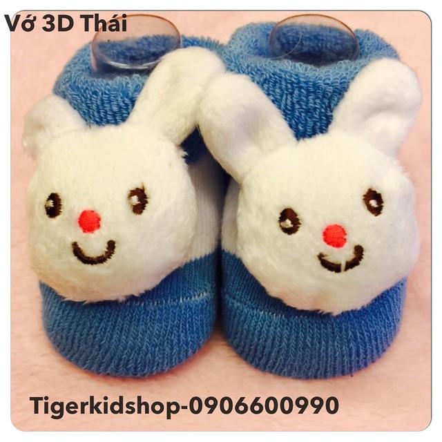 20519338400 7384d622ca z M120  Vớ 3D Thailand dưới 6 tháng tuổi(<10kg)