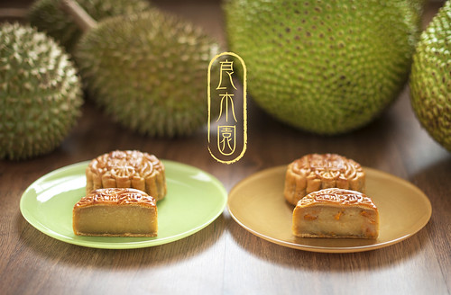 Goodwood Park Hotel - Tropical Royals - D24 Durian & Jackfruit Baked Mooncakes (limited edition)