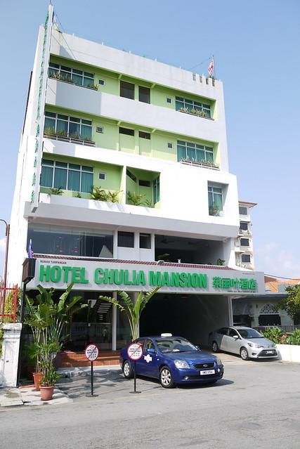 檳城Chulia Mansion