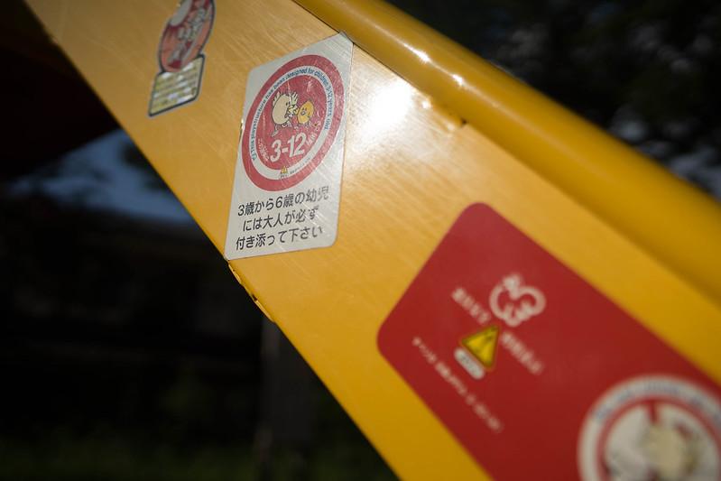 DSC00606