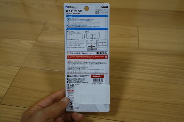 DSC01673.JPG
