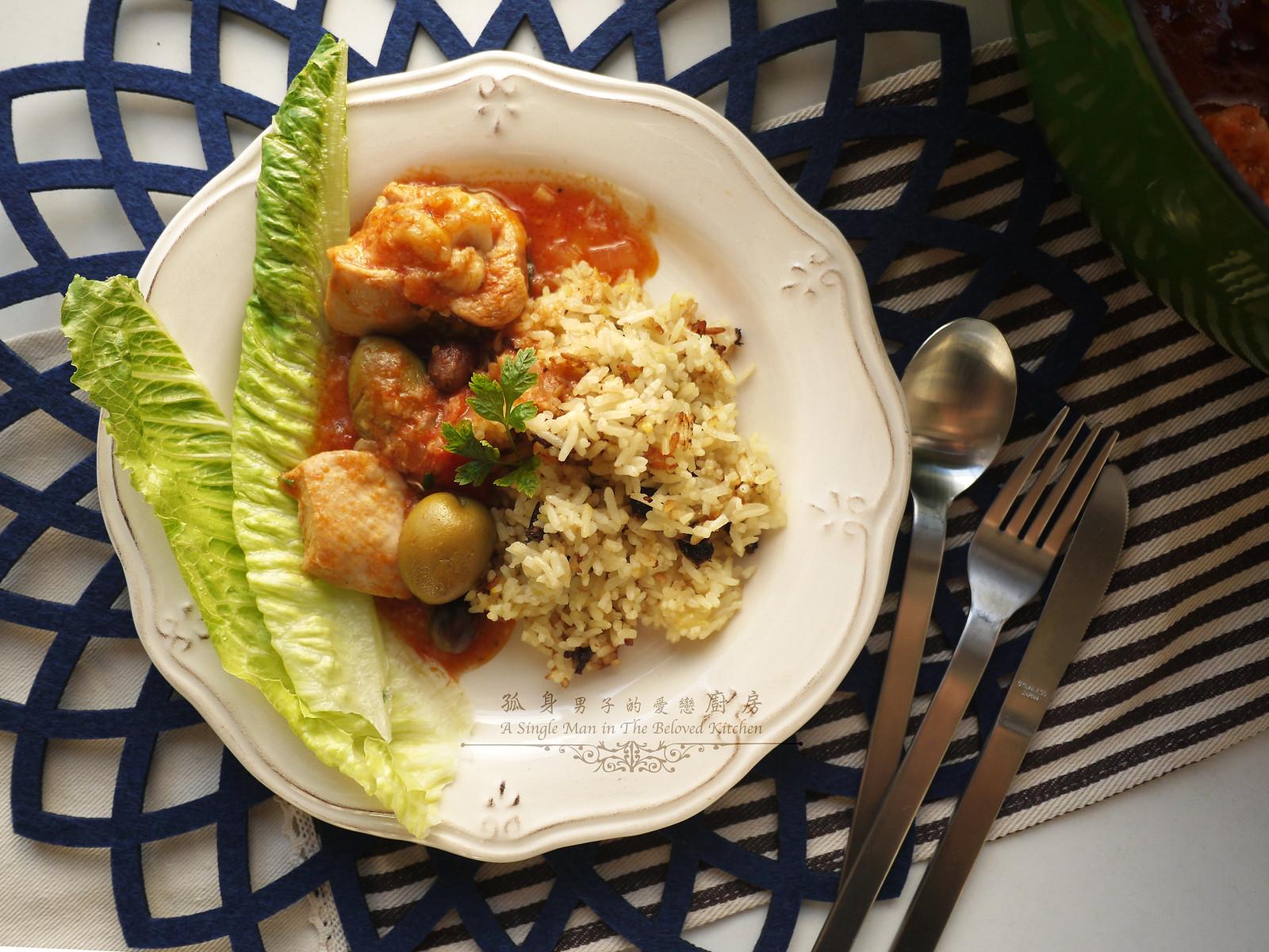 孤身廚房-蕃茄橄欖燴雞肉佐番紅花香米40