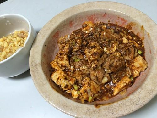 麻婆鶏豆腐