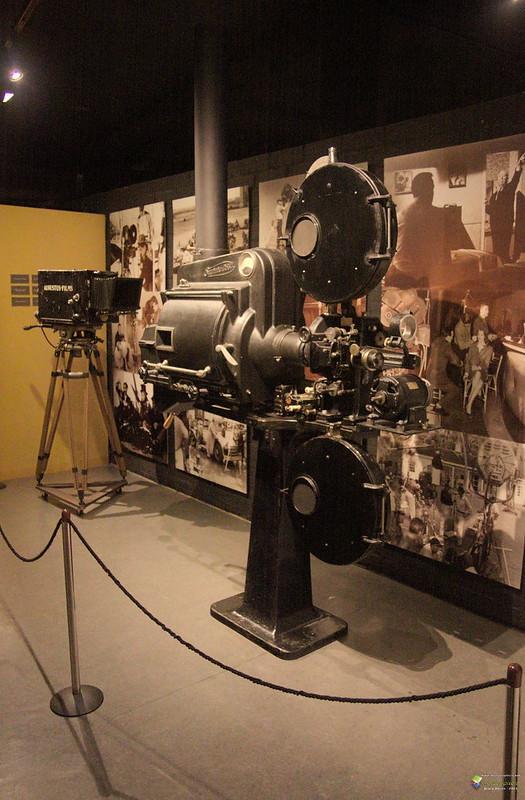 Museu del Cinema. Girona