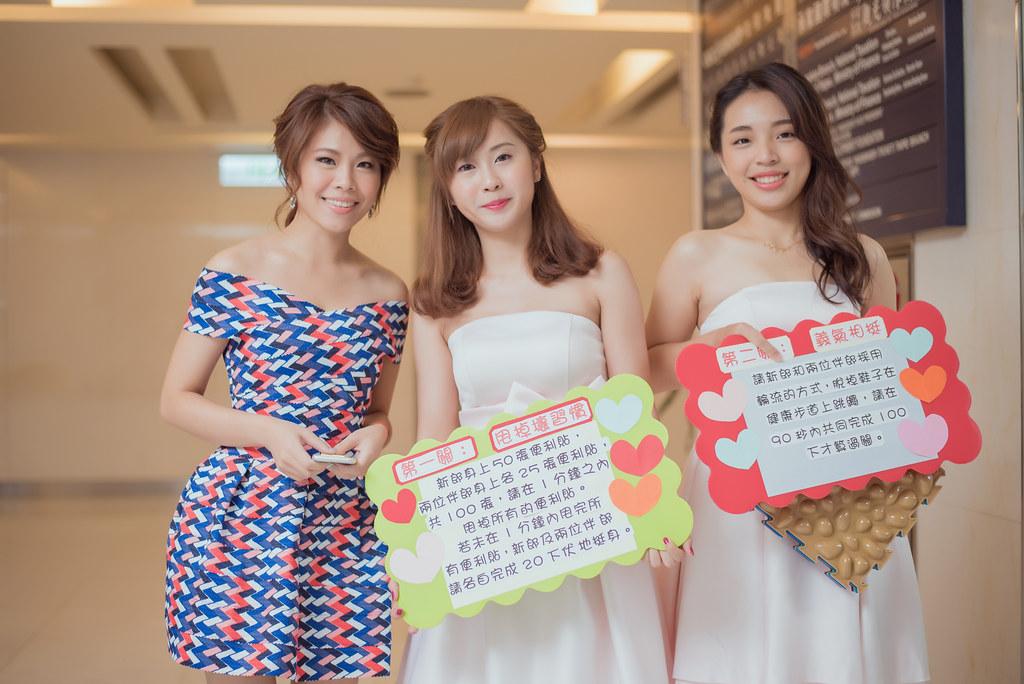 20151004京華城雅悅會館婚禮記錄 (104)