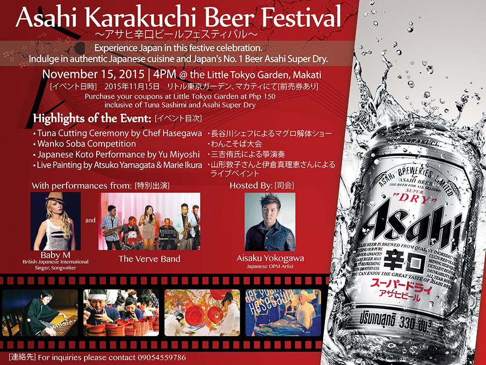 Little Tokyo Sunday Fiesta 2015: ASAHI KARAKUCHI Beer Festival