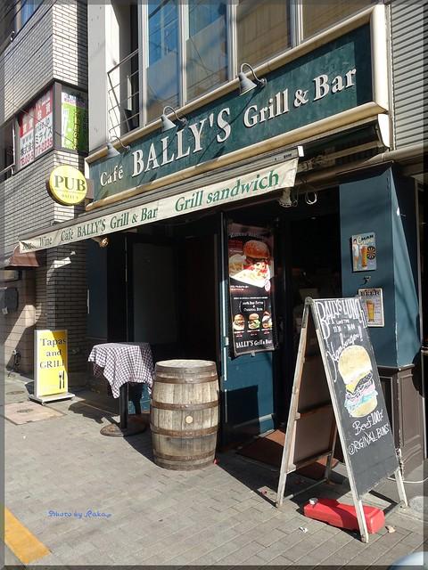 Photo:2015-11-16_ハンバーガーログブック_サクサク仕上げのバンズとともにランチを【大門】Bally's_05 By:logtaka