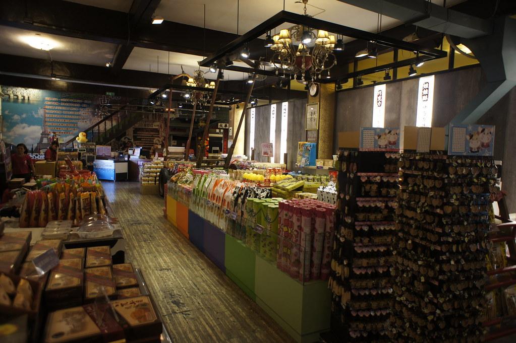 新北市土城區牛軋糖創意博物館 (5)