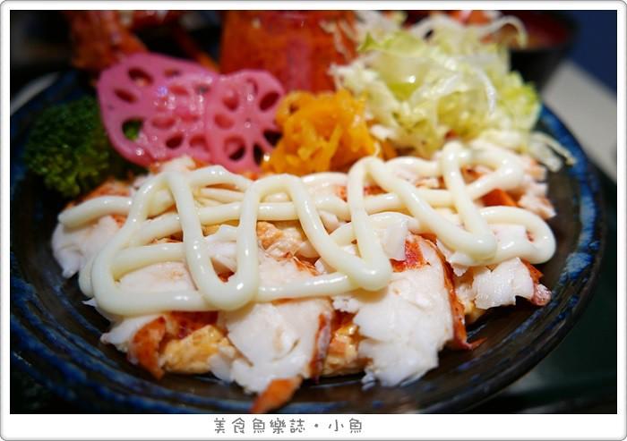 【台北中正】SATO SAN佐藤先生夏威夷日式炸丼 龍蝦丼(已歇業)