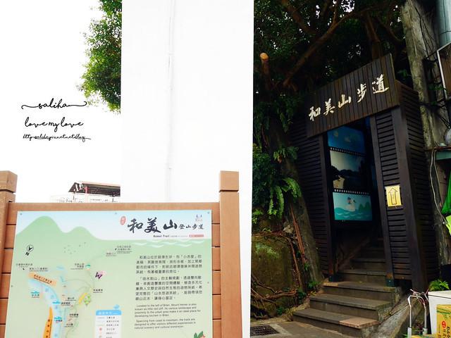 新店碧潭水岸風景區餐廳美食推薦薇甜咖啡甜點下午茶 (9)