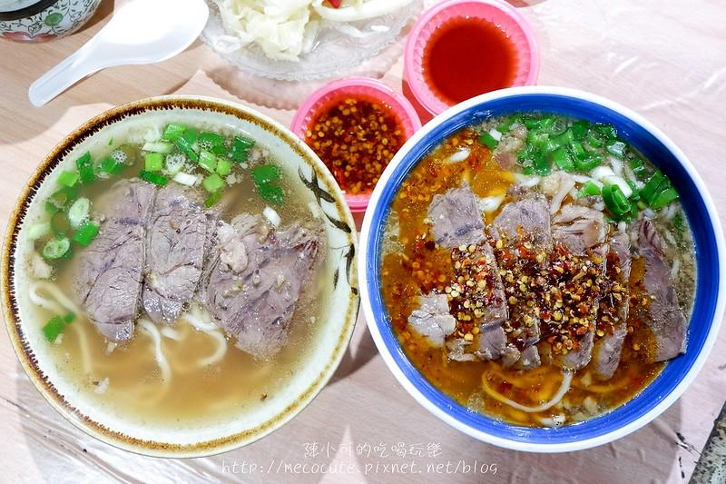 南路牛肉麵,美食 @陳小可的吃喝玩樂