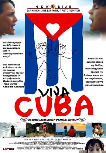VIVA-CUBA-poster
