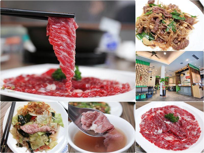 皇老爺台灣溫體牛涮涮鍋