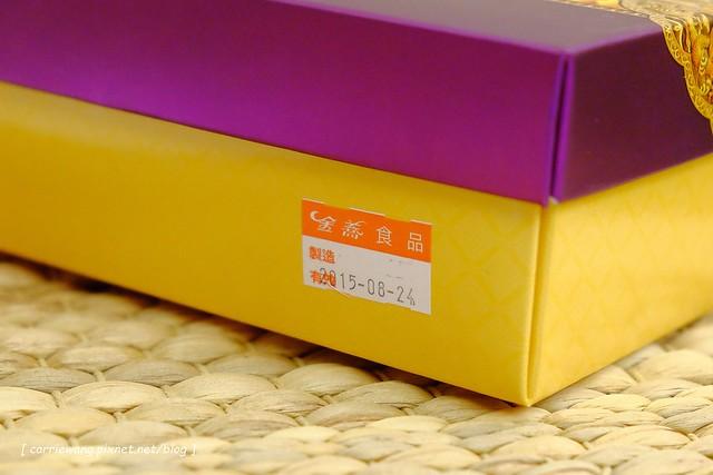 金葛黃金帝王酥 (1)