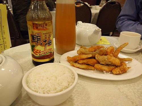 Pork Lard Rice