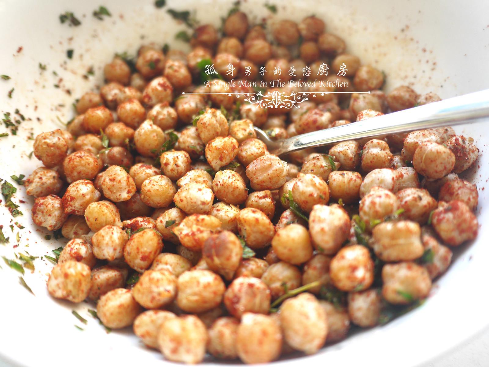孤身廚房-香料煙燻鹽烤鷹嘴豆9