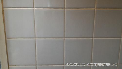 コンロ横の壁、掃除後