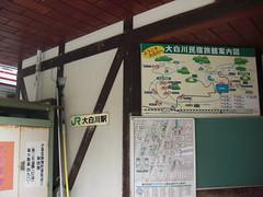Oshirakawa station