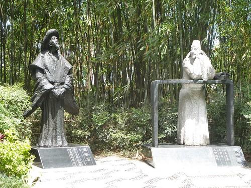 CH-Chengdu-Parc-Huanhuaxi (14)