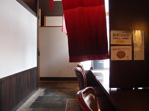 matsunagabokujo007