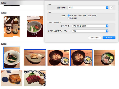 mac-photo-export001