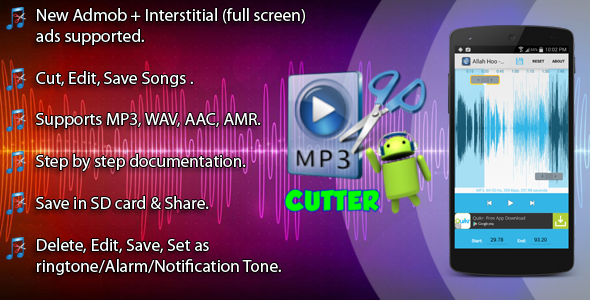 CodeCanyon MP3 Cutter And Ringtone Maker