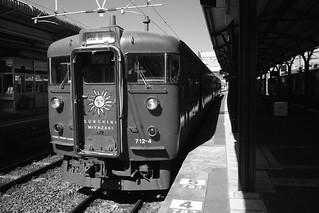 Nobeoka Station on OCT 26, 2015 (1)