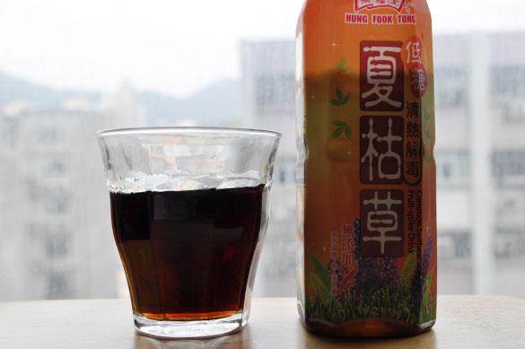 夏枯草 - 香港で漢方飲料を飲み比べ