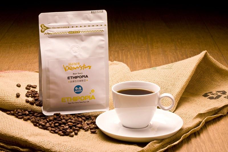 衣索匹亞咖啡豆情境_922x615