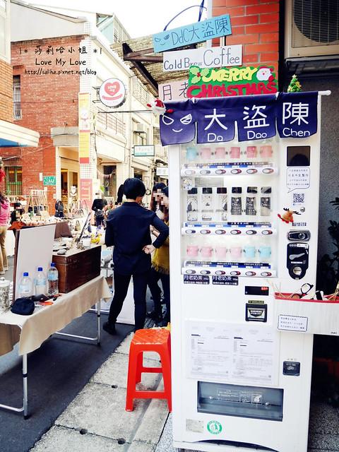 台北景點迪化街一日遊 (1)