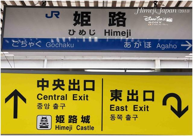 Japan - Himeji Signboard