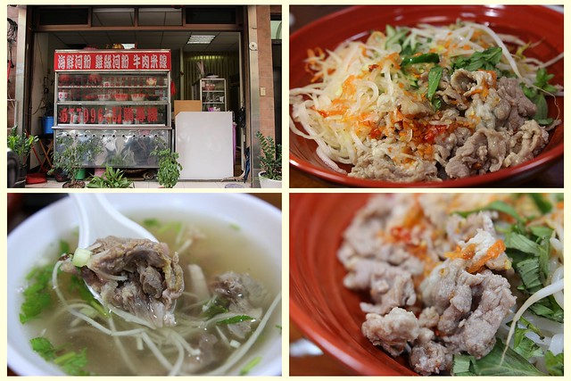新竹-金山越南美食