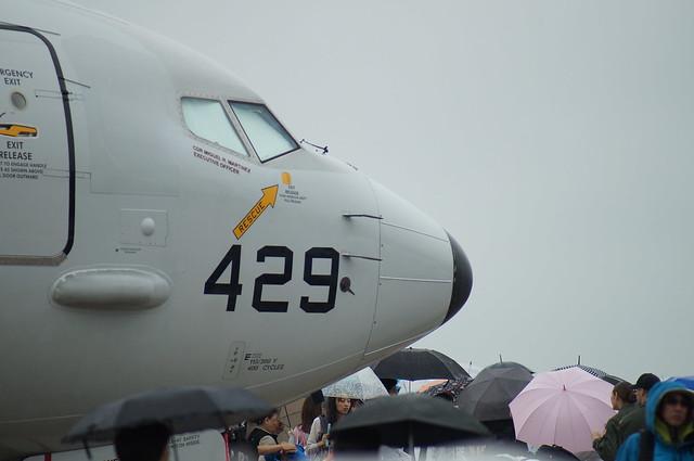 雨模様… 三沢基地航空祭2015