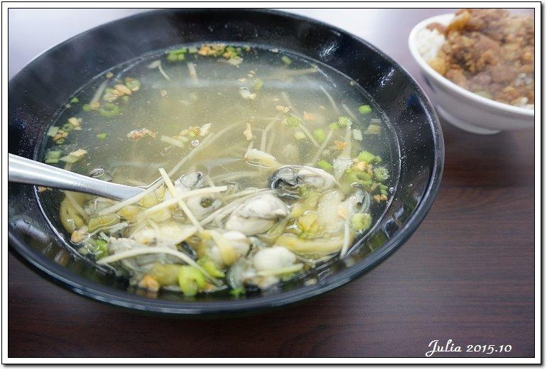 151009高雄海鮮粥 (3)